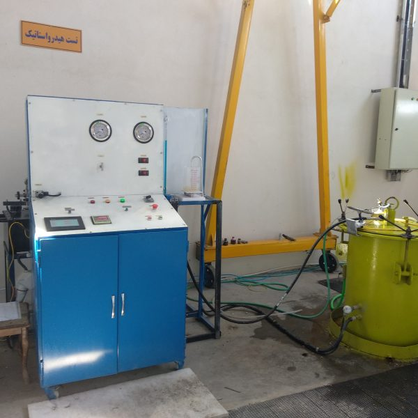 دستگاه تست هیدرواستاتیک مخازن سی ان جی CNG